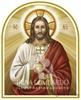 EA 012 First Communion Card