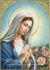 RE 001 Mary Praying